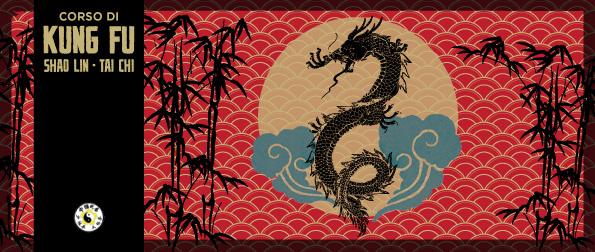 kungfu-banner2
