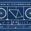 corsi-di-ciclomeccanica