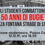 Spezzone studentesco al corteo per i 50 anni dalla strage di stato di piazza fontana