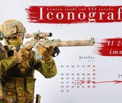 Iconografie, il 2019 in immagini